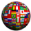 mindSCOPE-CURA-Staffing-Software-for-International-Development-45x45